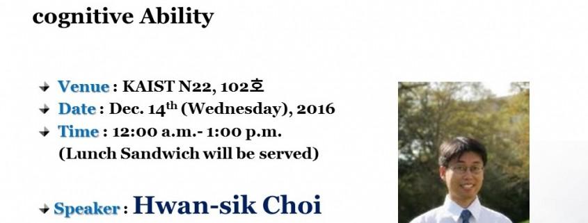 poster_seminar-by-hwan-sik-choi_161214_%ed%99%88%ed%8e%98%ec%9d%b4%ec%a7%80