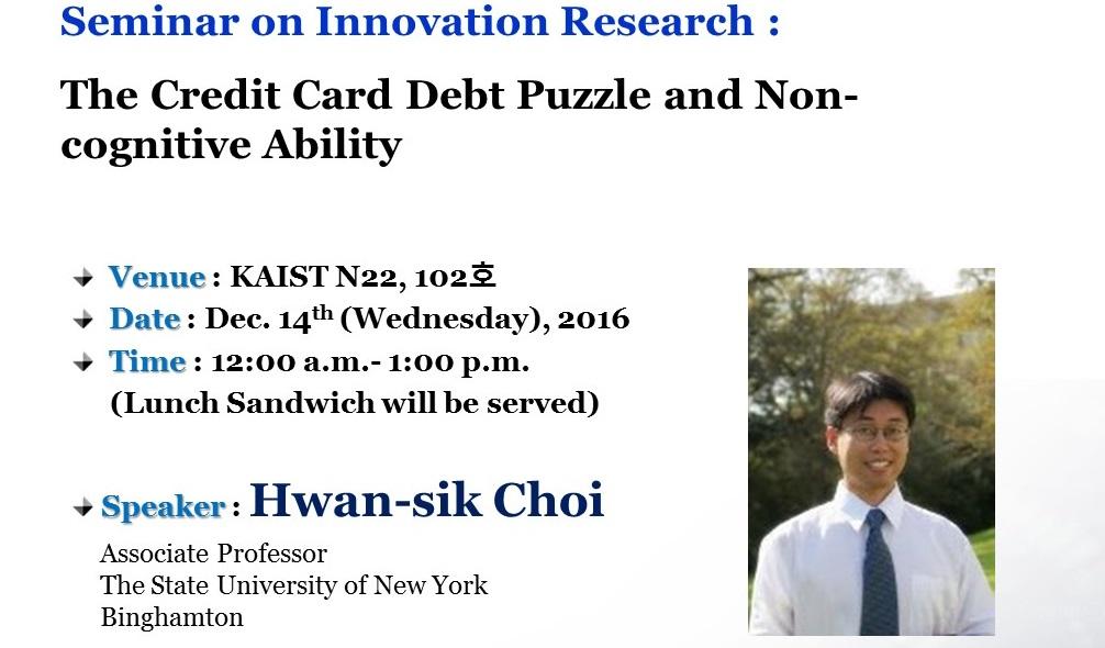 [세미나 안내]  12/14_Prof. Hwan-sik Choi (SUNY, Binghamton)