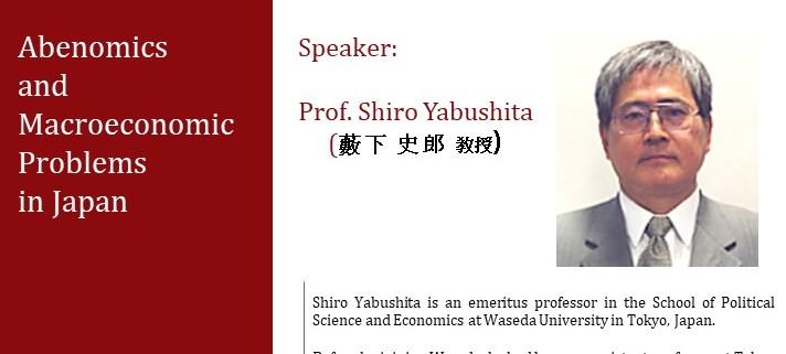 Poster_Prof_Yabushita (Final)