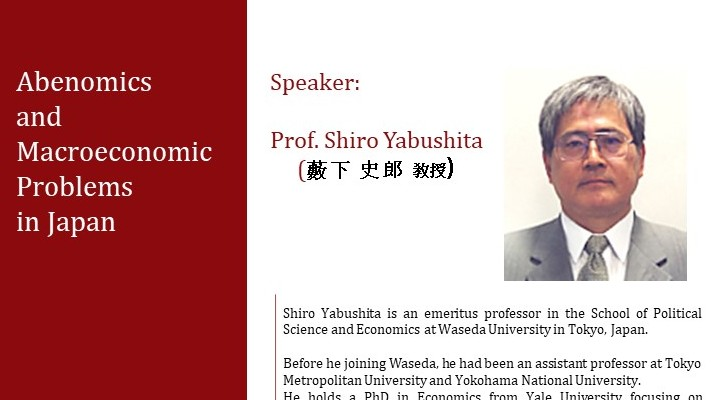 [세미나 안내] 9/27_Prof. Shiro Yabushita (Waseda University, Japan)