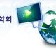 기술경영경제학회