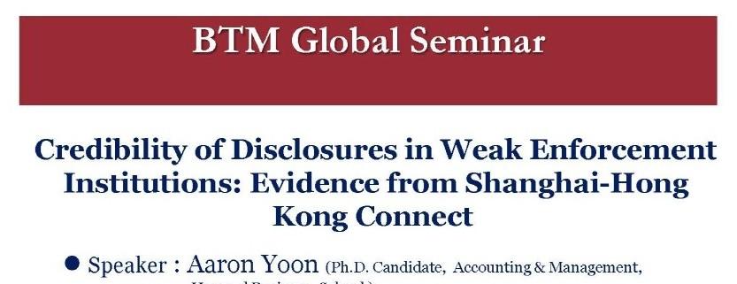 크기변환_BTM Global Seminar Poster_Aaron Yoon