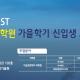 2018 BTM 포스터_homepage