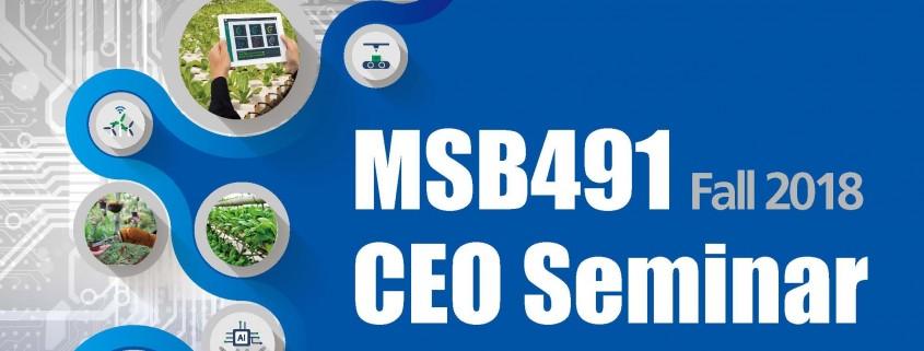 180803 KAIST CEO 세미나 포스터 홈페이지 이미지