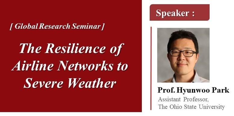 [Seminar] 10/24_Prof. Hyunwoo Park (The Ohio State University, U.S.A.)