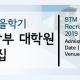 BTM_Banner_960by320-01_수정