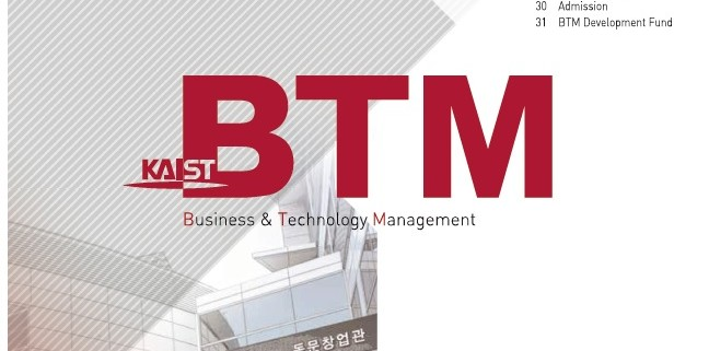 BTM Newsletter Cover