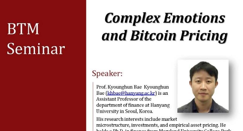 [Seminar] 5/1_Prof. Kyounghun Bae(Hanyang University)