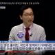 윤태성 교수님 CMB 방송출연 캡처
