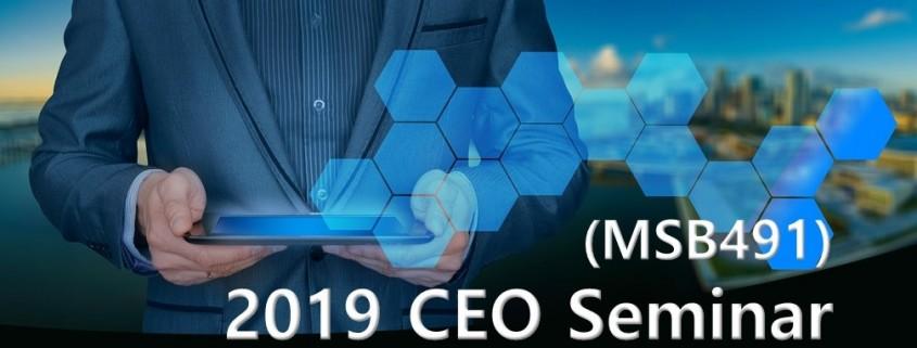 CEO Seminar_2019F_특성이미지
