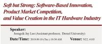 [Seminar] 9/10(Tue)_Prof. Jeongsik Jay Lee (Drexel University)