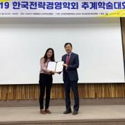 김현수 학생 수여식사진
