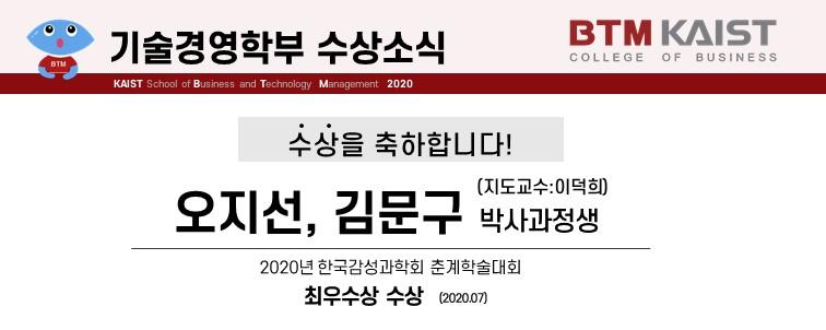 20200724_063158