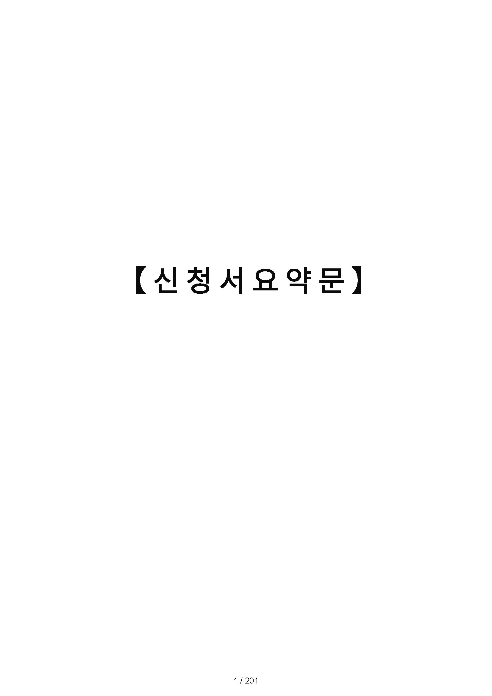 02_본문_페이지_002