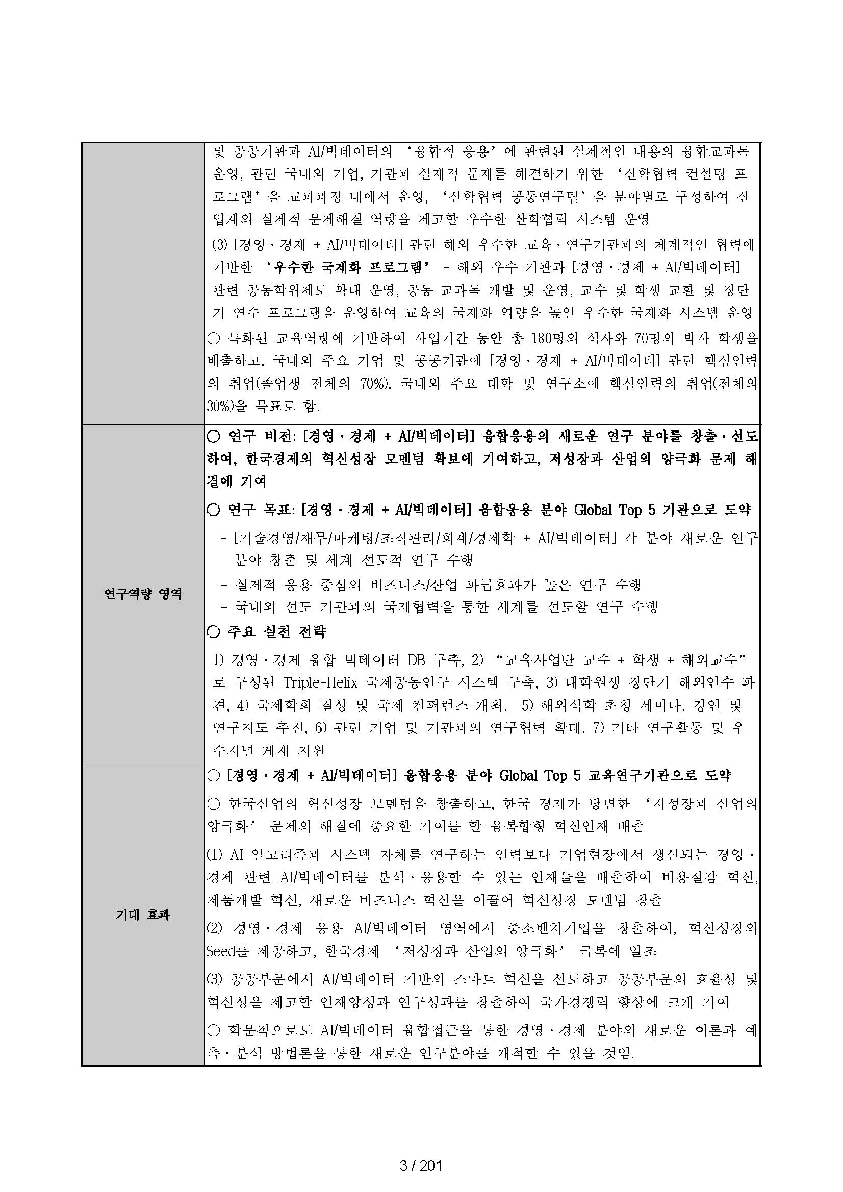 02_본문_페이지_004