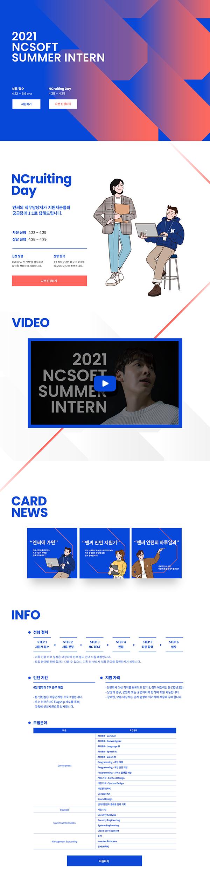 2021NC